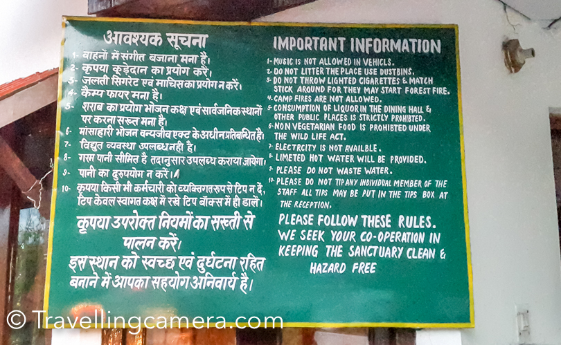 This board says a lot about KMVN Binsar ! Please do read carefully.