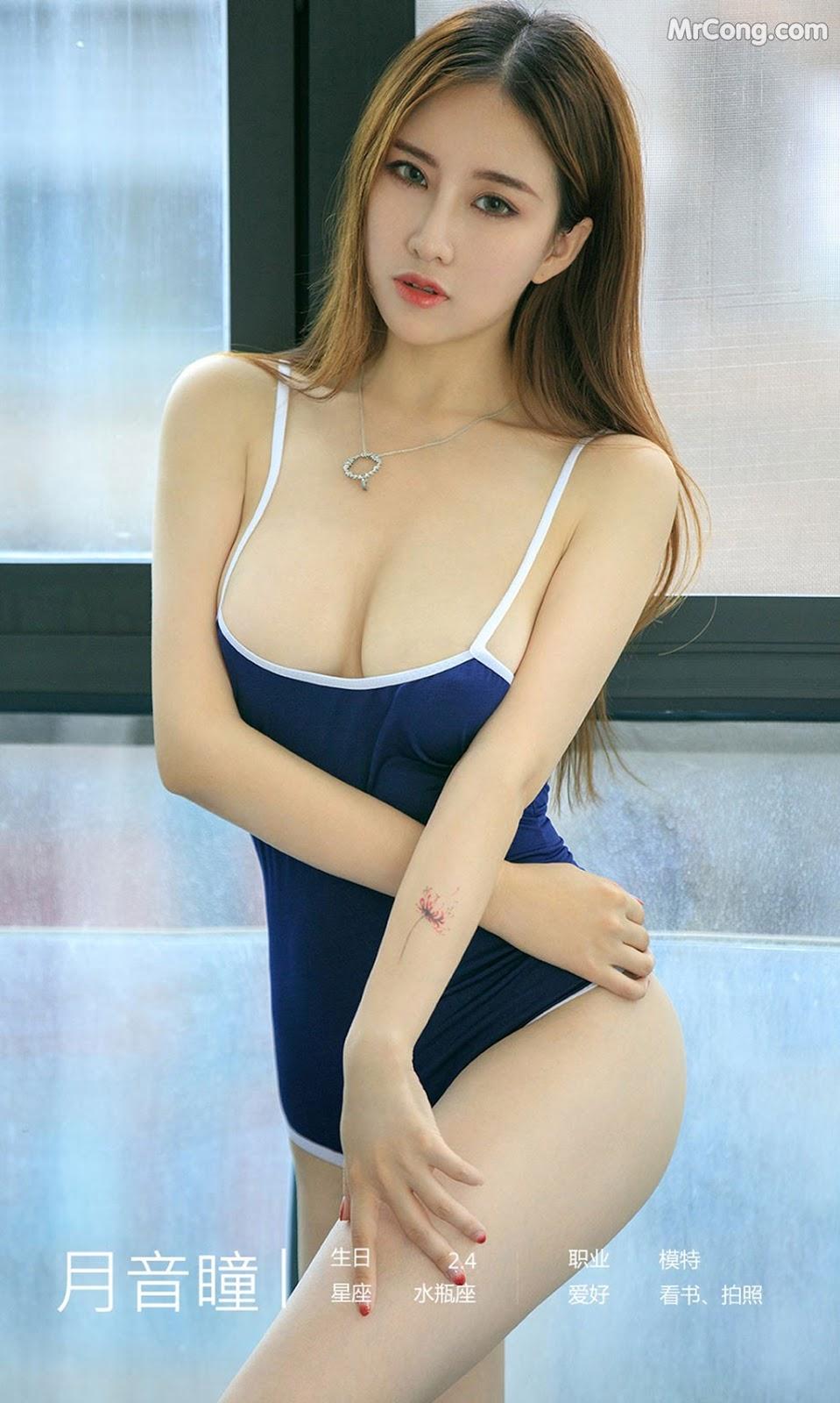 Image UGIRLS-Ai-You-Wu-App-No.1609-Yue-Yin-Tong-MrCong.com-002 in post UGIRLS – Ai You Wu App No.1609: Yue Yin Tong (月音瞳) (35 ảnh)