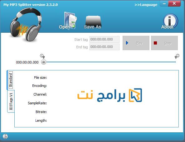 تحميل برنامج حذف اي جزء من ملف MP3 مجانا My Mp3 Splitter 2.3.2.0