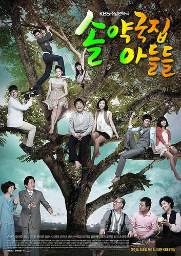 Xem Phim Bốn Chàng Quý Tử 2009