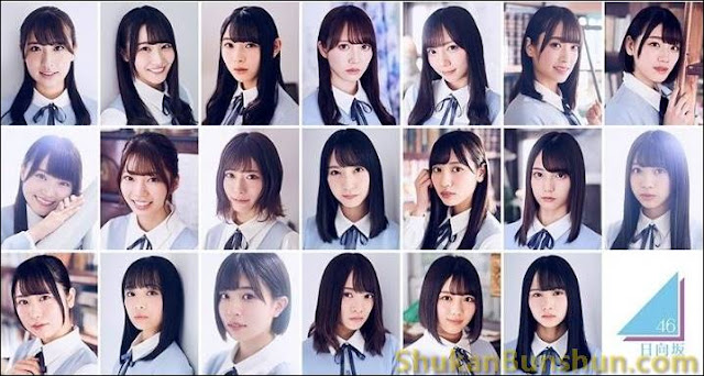 Hinatazaka46 1st Single Debut KYUN MV