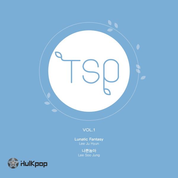 [Single] 이주현 (Lee Ju Hyun) – TSP Vol. 1