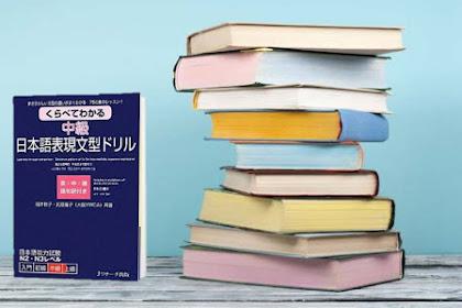 E-Book Kurabete Wakaru Chuukyuu Nihongo Hyougen Bunkei Doriru