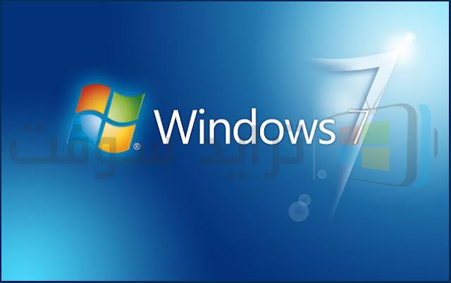 ويندوز 7 النسخة الأصلية للكمبيوتر من مايكروسوفت