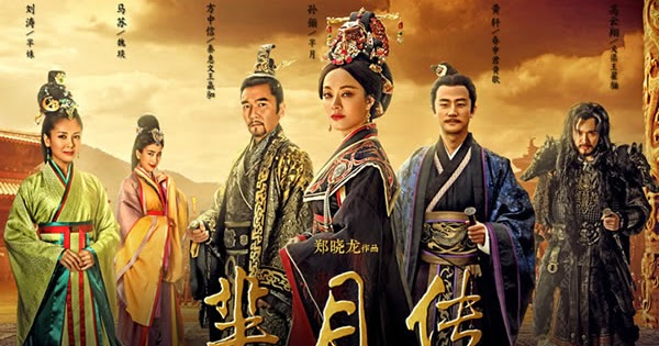 2016新款孔雀十字綉芈月传剧集列表Legend of MiYue List - Love TV Show 大陆电视剧2016孔雀养殖前景