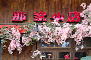 Beautiful flowers adore a shop window in an ancient village outside of Guilin, China