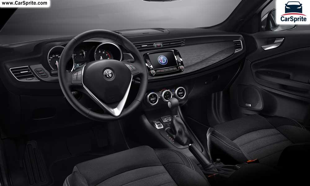 سيارة الفا روميو جولياتا