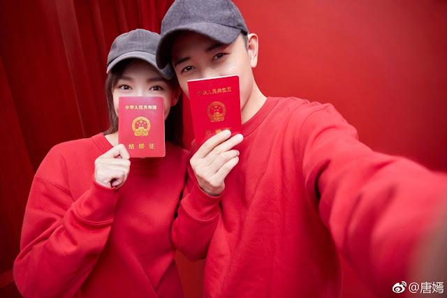 Tang Yan Luo Jin marriage license photo 2018