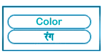 Color meaning in HINDI