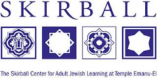 Adult jewish learning