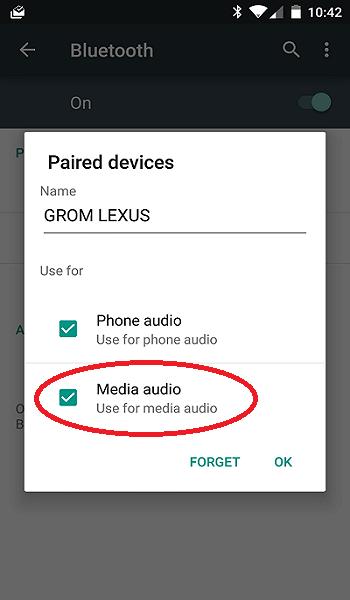 الإستماع للمقاطع الموسيقية المخزنة في هاتفك عن طريق الحاسوب