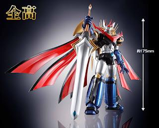 Mazinger Emperor G tratto da Super Robot Wars V