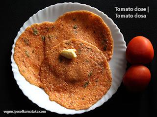 Tomato dosa recipe in Kannada