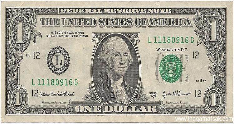 الدولار يحقق قفزة جنونية مسجلا أكبر سعر  في تاريخه