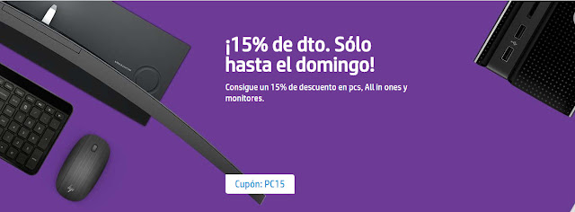 15% descuento en PCs, All in Ones y monitores de la HP Store