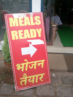Meals Ready in English and Hindi (Bhojan Thaiyaar).