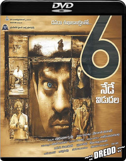 2012 movie in hindi 720p