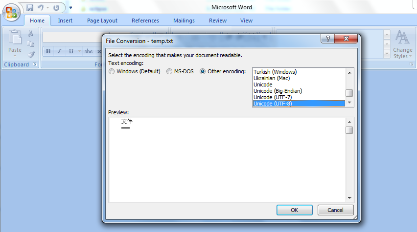 Java Uninitialized Keystore