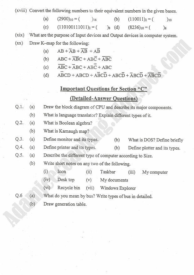 adamjee-coaching-guess-papers-2016-class-9th-science-group