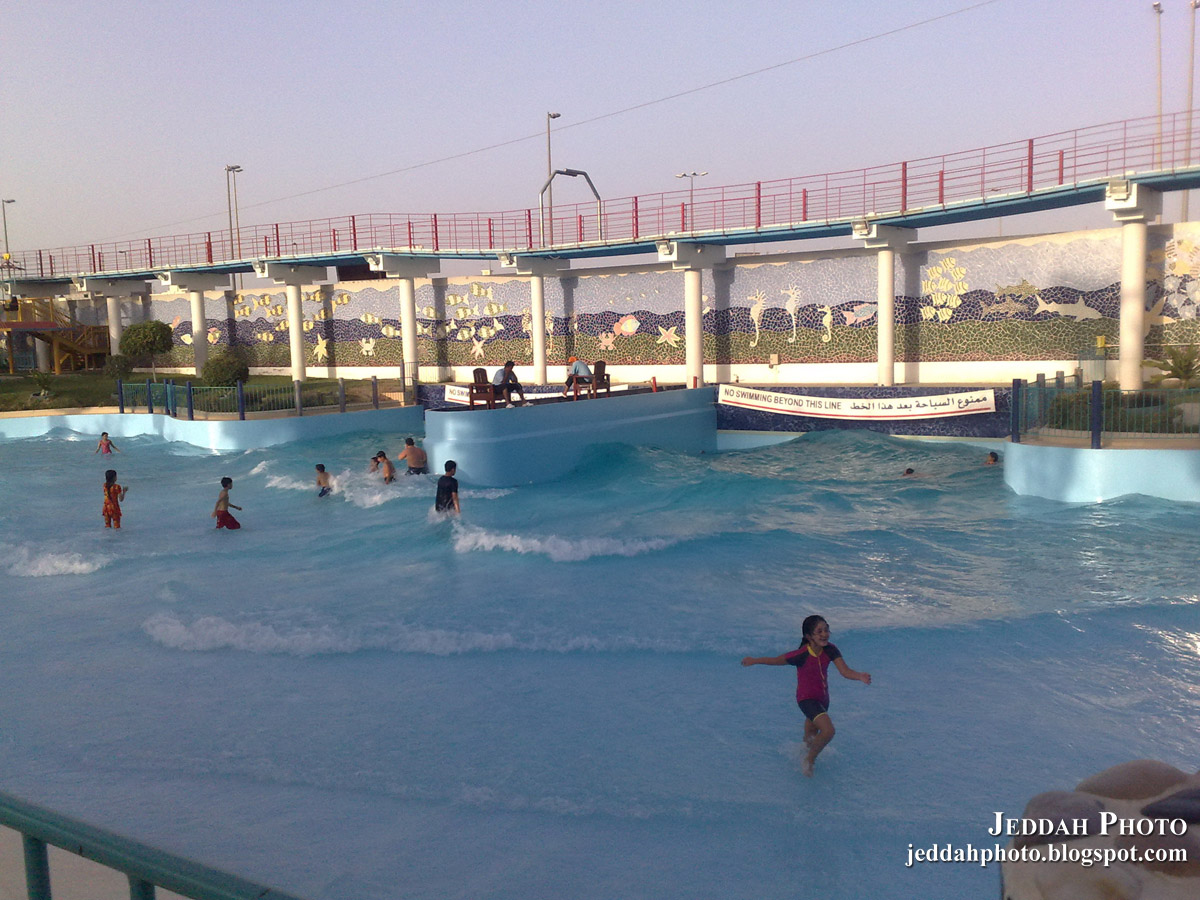 Jeddah Photo Blog Stationary Fantasies Water Park In Jeddah