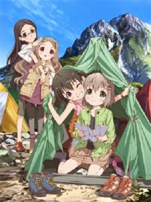 Yama no Susume audio latino
