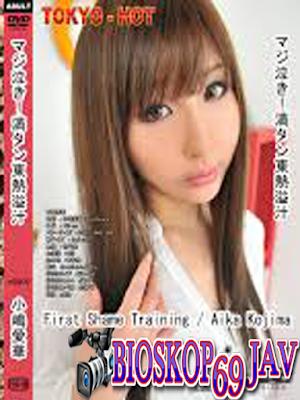 http://bioskop69jav.blogspot.com