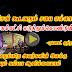 கொமிசன் கூடவரும் சபைகளெல்லாம் தமிழரசு வசம்(காணொளி)