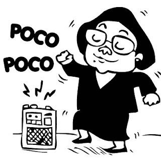 Pengertian Poco-poco