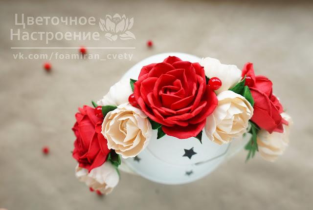 ободок с белыми и красными розами из фоамирана