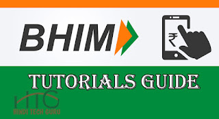 Bhim App Tutorials Guide In Hindi