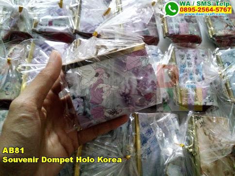 Harga Souvenir Dompet Holo Korea