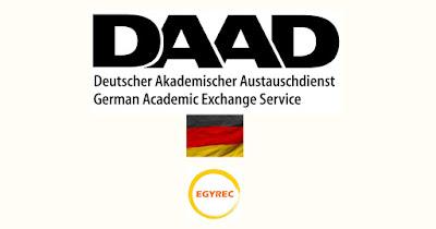 منح الهيئة الألمانية للتبادل العلمي DAAD لعام 2018  في اكثر من 15 تخصص
