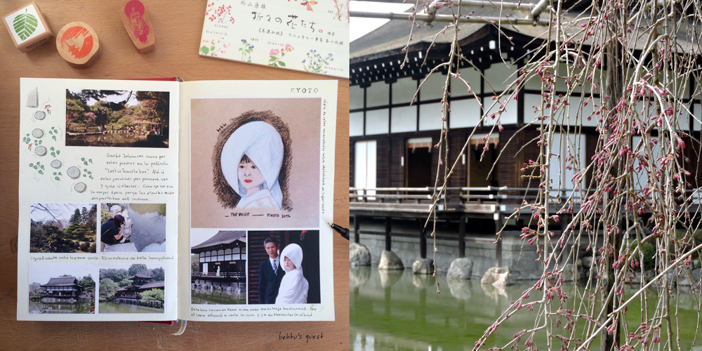 Bride at Heian Shrine Garden in Kyoto by betitu's quest - Travel journal