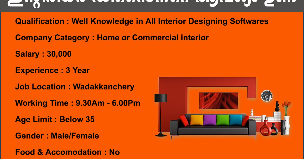 Interior Designer Jobs In Wadakkanchery Thrissur