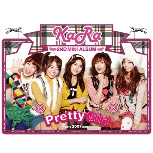 KARA – Pretty Girl – EP (FLAC + ITUNES PLUS AAC M4A)