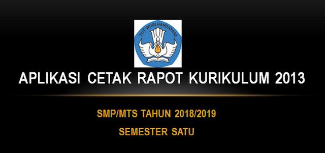 Aplikasi Raport KK-13 SMP / MTS Revisi 2107