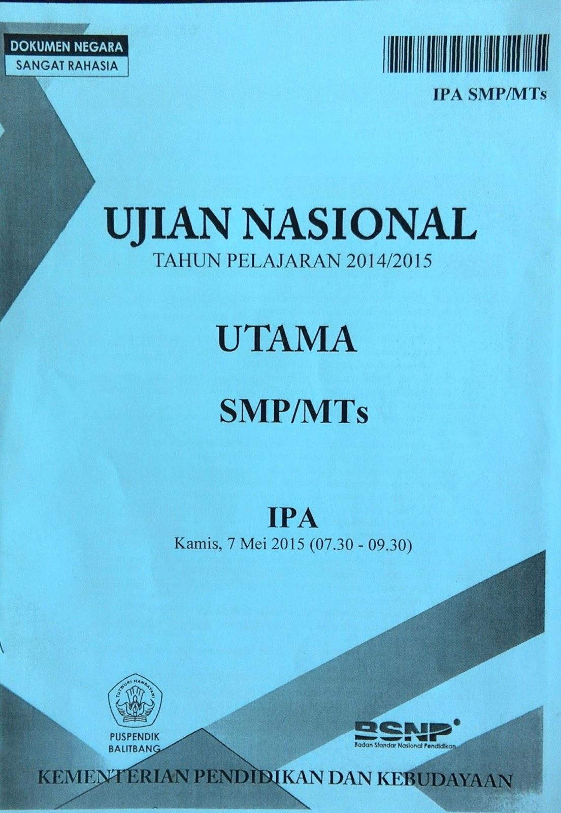Ujian Nasional 2016 Smp Download Kumpulan Soal Ujian Nasional Un Smp Mts Tahun