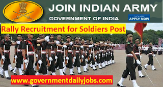 Latest Jobs in INDIAN ARMY AGRA RECRUITMENT RALLY 2017