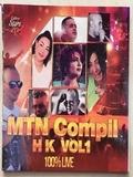 Compilation Rai-MTN Hk Vol.1 2016