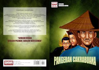 Mbah Kuwu Sangkan | Cirebon