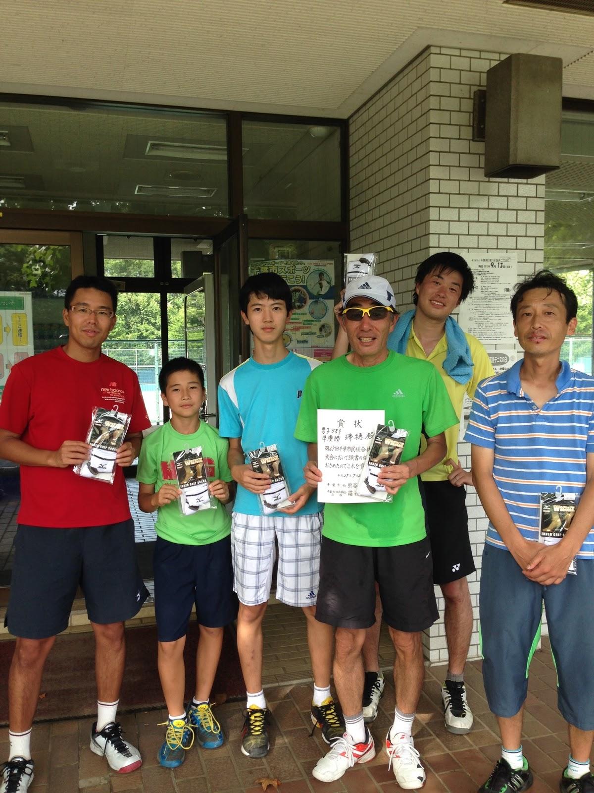 瑞穂テニスクラブ