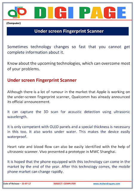 DP | Fingerprint Scanner | 31 - July - 17
