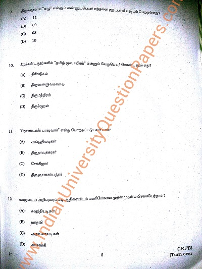 TNPSC Group IV November 2016 Question Paper | Answer Key
