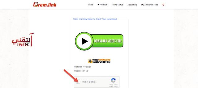 موقع جديد لتحميل من مواقع التحميل المدفوعة بسرعة فائقة مجانا !