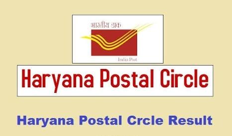 POSTS  OF  GRAMIN  DAK  SEVAKS IN  THE  CIRCLE Haryana Circle