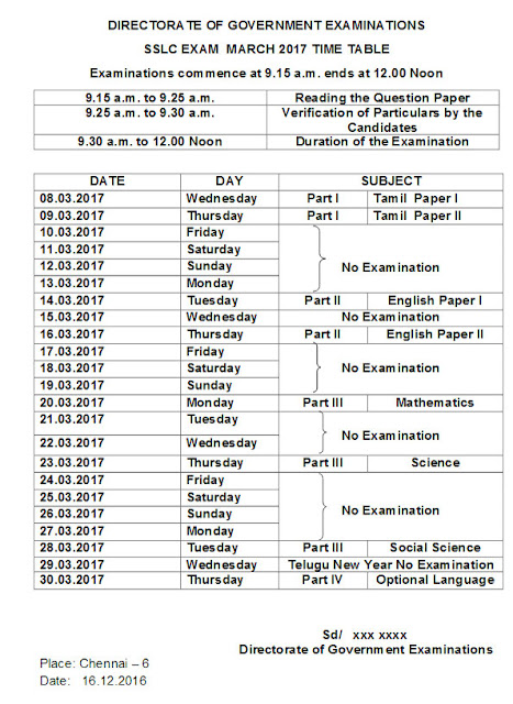 tamilnadu 10th public exam march 2017