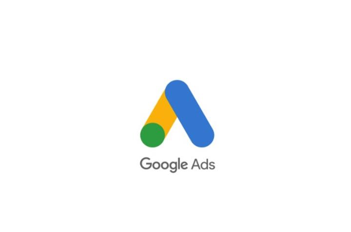 Adwords Akan Dikenali Google Ads