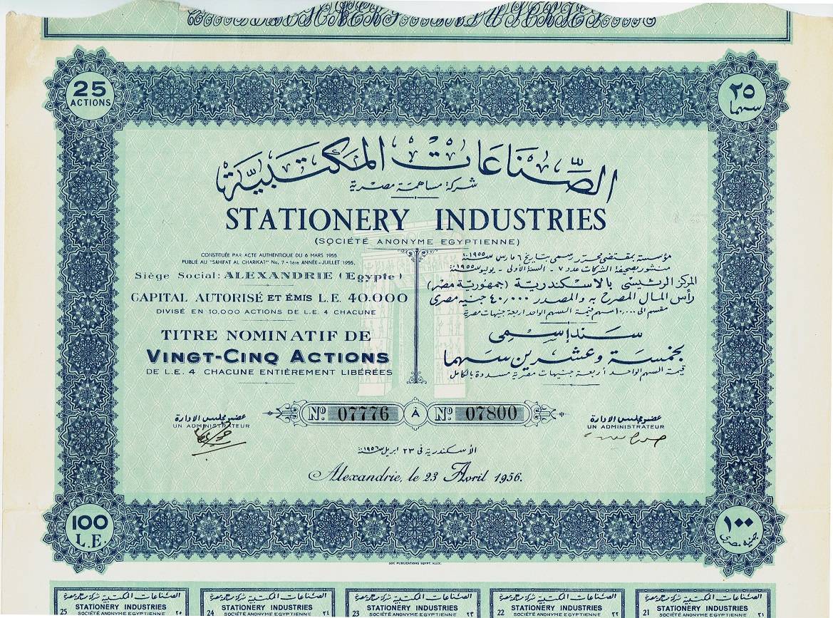 Frankys scripophily blogspot august 2016 25 shares of 4 egyptian pounds in the stationery industries company from alexandria 1betcityfo Image collections