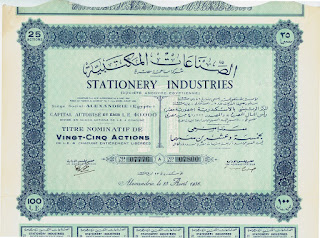 25 shares of 4 Egyptian pounds in the Stationery Industries company from Alexandria