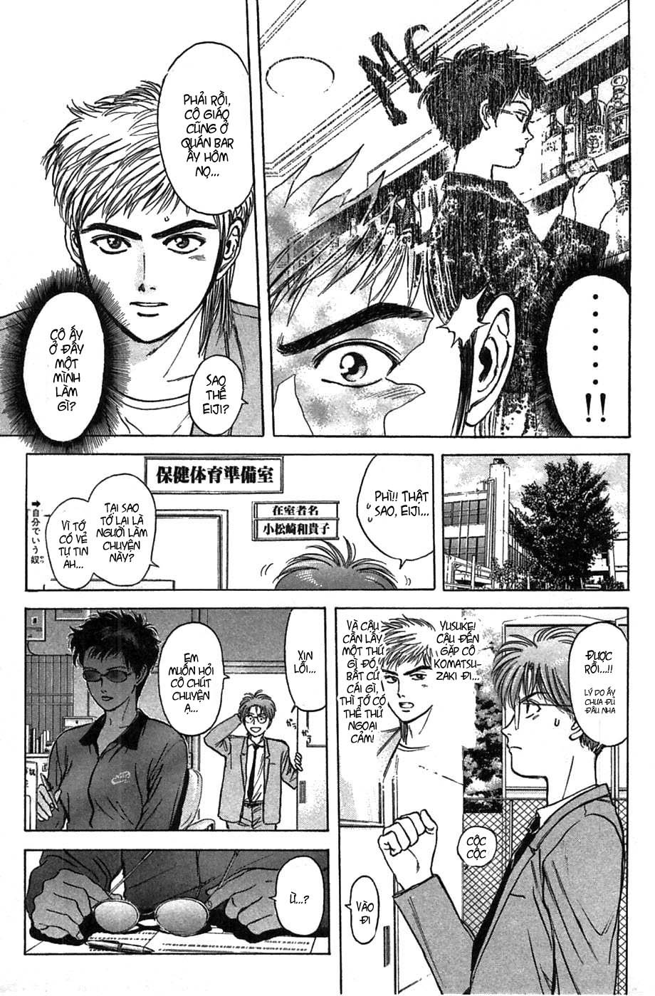 Psychometrer Eiji chapter 37 trang 20